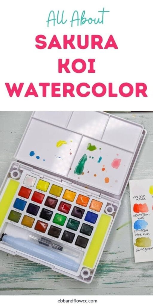 pin image - koi watercolor kit with text overlay
