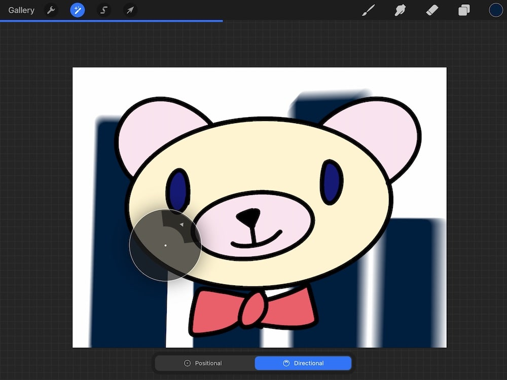 screenshot of adding blur to background of bear drawing
