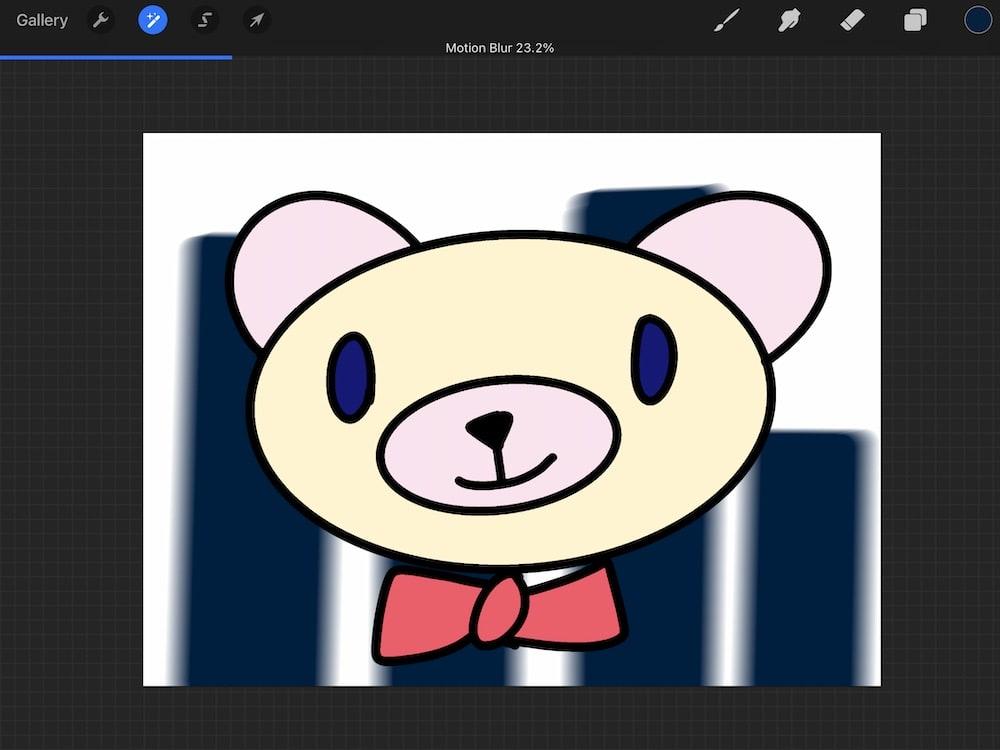 adding blurred background to bear