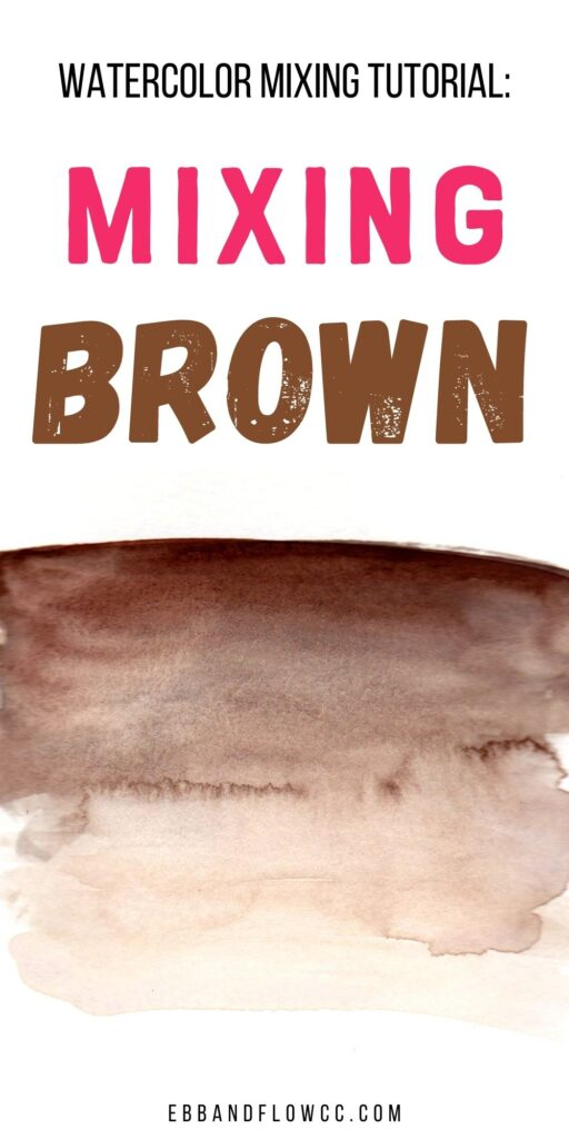 brown watercolor swatch