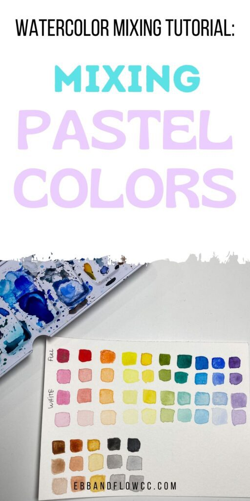 paper with watercolor swatches